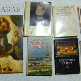 Открытки - Великие художники Рафаэль и открытки Палех, Ленинград. , 0