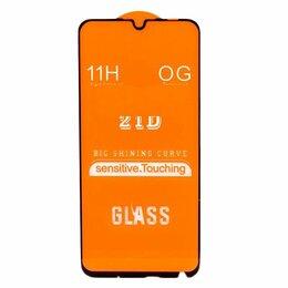 Защитные пленки и стекла - Защитное стекло для Huawei Honor 10 Lite, 0