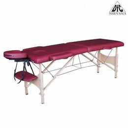 Массажные столы и стулья - Массажный стол DFC NIRVANA, Optima, дерев. ножки, цвет винный (Wine), 0