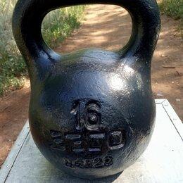 Гири - Гиря 16 кг, 0