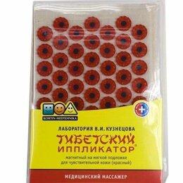Устройства, приборы и аксессуары для здоровья - Аппликатор кузнецова красный 17х28см на мягкой подложке, 0