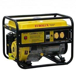 Электрогенераторы и станции - Бензиновый генератор eurolux G6500A 5,5 кВт, 0