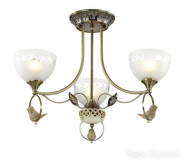 Потолочная люстра Lumion Horas 3403/3C по цене 8950₽ - Люстры и потолочные светильники, фото 0
