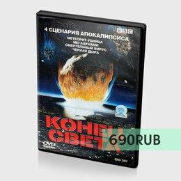 Видеофильмы - Фильмы на DVD (31), 0
