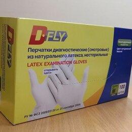 Средства индивидуальной защиты - Перчатки латексные диагностические DFly, 0