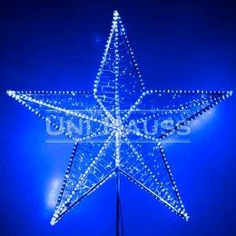 """Новогодний декор и аксессуары - Макушка на елку """"Кремлевская Звезда"""" с наполнением из гирлянды синяя 0,7 м, 0"""