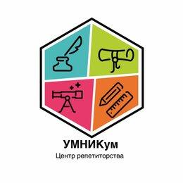 Наука, образование - репетитор по русскому языку и литературе, 0
