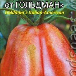 Семена - Томат Итало-Американский от Гольдман 5шт, 0