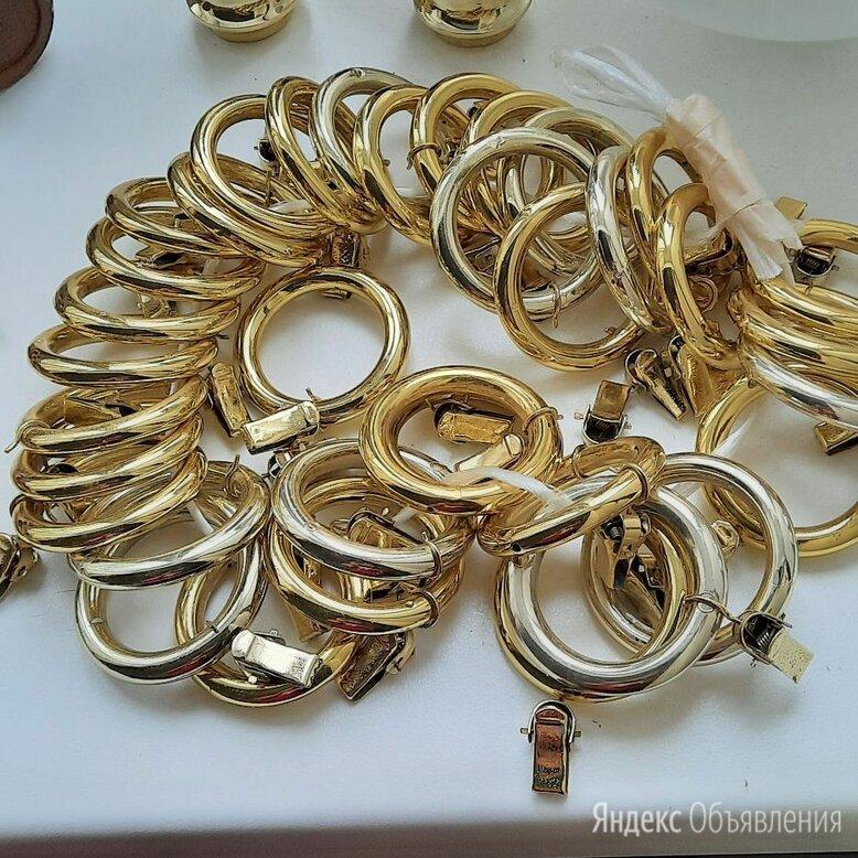 Кольца для карнизов ,  по цене даром - Карнизы и аксессуары для штор, фото 0