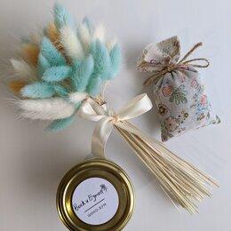 Цветы, букеты, композиции - Букет из сухоцветов, натуральная аромасвеча, 0