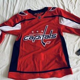 Аксессуары - Игровая Хоккейная джерси Washington Capitals, 0