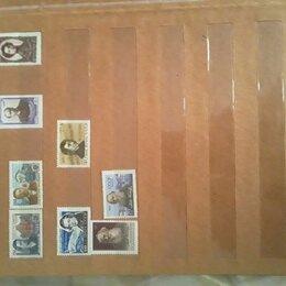 Марки - Почтовые марки СССР, 0