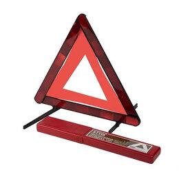 Предупредительные наклейки и таблички - Знак аварийной остановки STVOL SZ01, 0