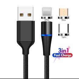 Зарядные устройства и адаптеры - Магнитный кабель usb,для айфона и.т.д, 0