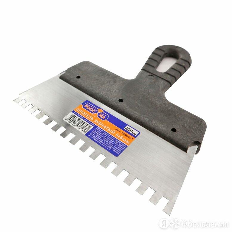 Зубчатый шпатель РОССНА Р860497 по цене 152₽ - Лабораторное и испытательное оборудование, фото 0