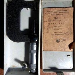 Измерительные инструменты и приборы - Микрометр мк 25-50 СССР, 0
