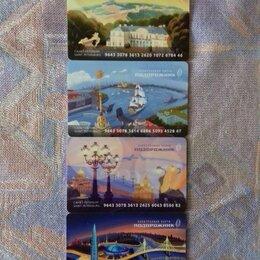 """Подарочные сертификаты, карты, купоны - Карта подорожник """"Мой день в Петербурге"""" комплект, 0"""