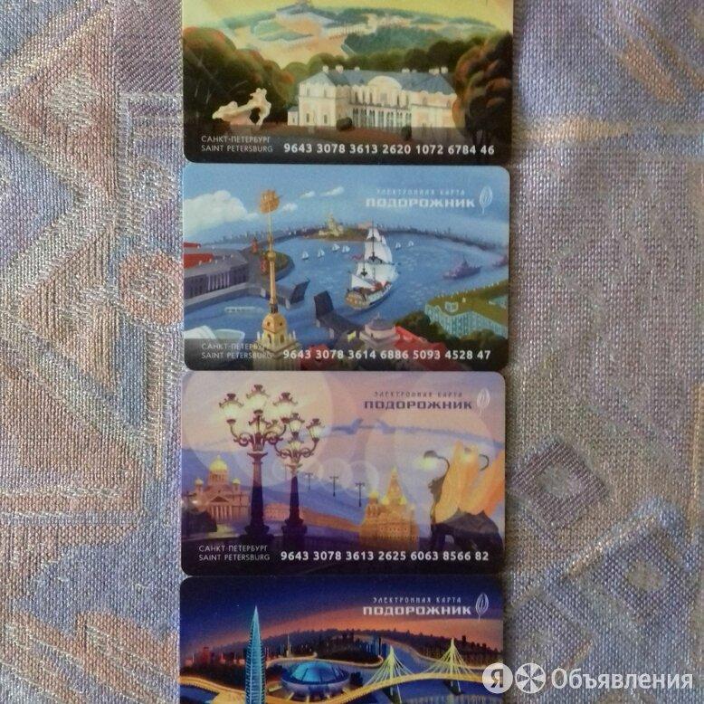 """Карта подорожник """"Мой день в Петербурге"""" комплект по цене 700₽ - Подарочные сертификаты, карты, купоны, фото 0"""