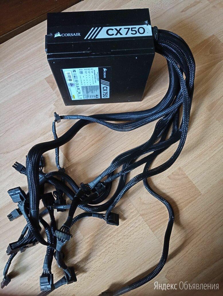 Блок питания corsair CX750 750w по цене 5500₽ - Блоки питания, фото 0