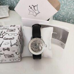Наручные часы - Мужские наручные часы РФС, 0