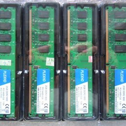 Модули памяти - DDR2 800 мгц 2 Гб для настольного компьютера, 0