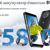 Защищёный BlackView+ 8580mA+ NFC+ 64гб+ Гарантия 1 год! по цене 13993₽ - Мобильные телефоны, фото 4