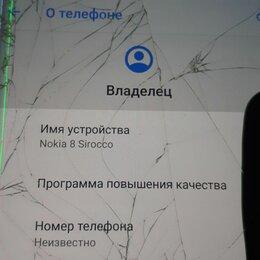 Мобильные телефоны - Nokia 8 Sirocco На 10 Андроиде ., 0