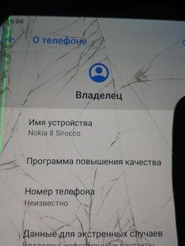 Мобильные телефоны - Nokia 8 Sirocco, 0