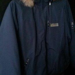 Пуховики - Куртка-пуховик мужская новая р. 50-52 (XL), 0