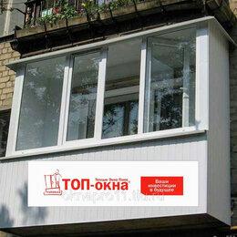 Окна - Балконы - лоджии - обшивка - окна - отделка, 0