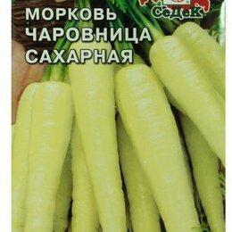 Лук-севок, семенной картофель, чеснок - Морковь Чаровница Сахарная (Седек), 0