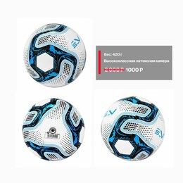 Мячи - Мяч футбольный бело-синий, 0