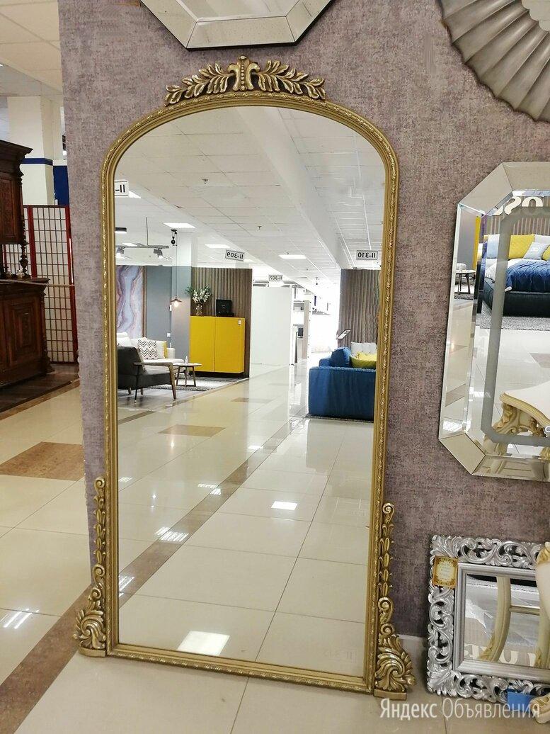 Зеркало в багете напольное по цене 9900₽ - Зеркала, фото 0