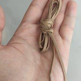Стельки и шнурки - 🔥Новые светлые тонкие плоские короткие шнурки, 0
