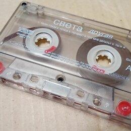 Музыкальные CD и аудиокассеты - Аудиокассета кассета Света-Другая, 0