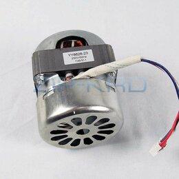 Масла, технические жидкости и химия - Узел двигателя (120 в, 60 гц) KW714434, 0