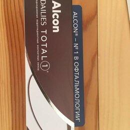 Приборы и аксессуары - Линзы Alkon -6, 0
