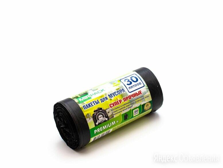 Мешки для мусора mirpack premium+ супер прочные 30 л 20 мкм по цене 31₽ - Мешки для мусора, фото 0