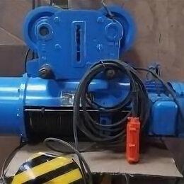 Грузоподъемное оборудование - Таль электрическая тельфер, 0