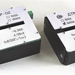 Электронные и пневматические датчики - Разъемный датчик измерения переменного тока ДТР-02, 0