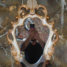 Зеркала - Зеркала в раме. , 0