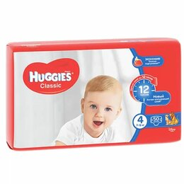Подгузники - Huggies классик 7-18 кг 50 шт., 0