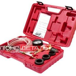 Аксессуары и запчасти для оргтехники - JTC JTC1536 Аппарат для замены охлаждающей жидкости , 0
