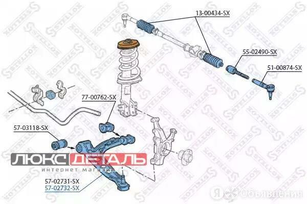 STELLOX 5702732SX 57-02732-SX_рычаг правый\ Fiat Seicento 92  по цене 1991₽ - Подвеска и рулевое управление , фото 0