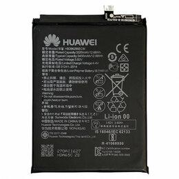 Аккумуляторы - Аккумулятор (АКБ) HB396286ECW Honor 10 / 10 Lite…, 0