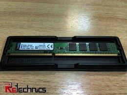 Модули памяти - RAM Kingston DDR3 4096/12800/1600, 0