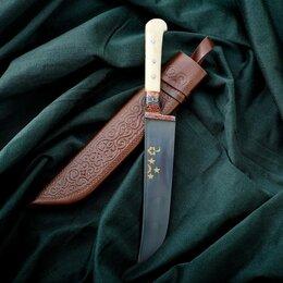 Ножи кухонные - Нож Пчак Шархон - рукоять кость, клинок 15см, 0