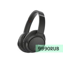 Наушники и Bluetooth-гарнитуры - Sony WH-CH700N, 0