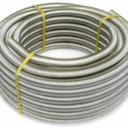 Водопроводные трубы и фитинги - Труба гофрированная отожженная нержавеющая 20 мм, 0