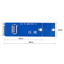 Компьютерные кабели, разъемы, переходники - Переходник M2 на PCI-E (USB 3.0), 0